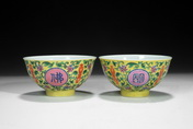 A PAIR OF ENAMEL COLORED BOWLS