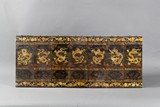 A set of seven gold lacquer hanging panels