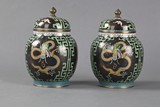 A pair of cloisonne lidded jars