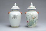 A PAIR OF CHINESE FAMILLE-ROSE JARS WITH COVERS
