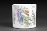 A FAMILLE ROSE 'GATHER OF SCHOLARS' BRUSH POT