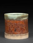 A CARVED BAMBOO AND JADE BRUSH POT