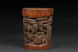 A PIERCE CARVED BAMBOO BRUSH POT