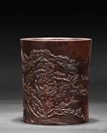 A CARVED HUANGHUALI BRUSH POT