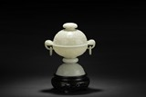 A CARVED WHITE JADE 'LOTUS' CENSER WITH COVER