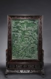 A HONGMU WOOD TABLE SCREEN INSET WITH CARVED JADE PLAQUE