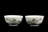A PAIR OF FAMILLE ROSE BOWLS 'LANDSCAPE'
