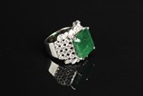 A 14K WHITE GOLD COLOMBIAN 9.6 CT EMERALD RING WITH 4.05 CT DIAMONDS; GIA CERTIFICATE
