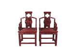 A RARE SET OF TWO CARVED CINNABAR LACQUER ARMCHAIRS