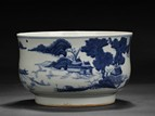 A BLUE AND WHITE 'LANDSCAPE SCENERY' CENSER