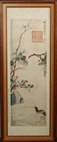 A FRAMED XIANG SILK EMBROIDERY 'PEACHES AND BIRD'