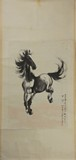 XU BEIHONG: AN INK ON PAPER PAINTING 'HORSE'