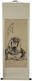MUODAO SHANREN: AN INK ON PAPER PAINTING 'BODHIDHARMA'