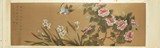 ZHENG SHOUFEN: A HOROZONTAL PAINTING ON SILK 'FLOWERS AND BIRDS'