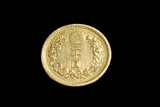 AN ANTIQUE JAPANESE GOLD COIN