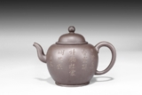 SHAO YOULAN: A YIXING TEAPOT WITH COVER AND FILTER