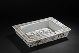 A DOUCAI RECTANGULAR OPENWORK NARCISSUS TRAY