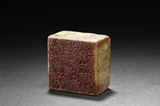 A CARVED SHOUSHAN STONE SQUARE STAMP SEAL