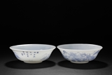 A PAIR OF WHITE GLASS 'LANDSCAPE AND POEM' BOWLS