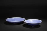 A PAIR OF BLUE GLAZED DISHES