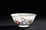 A FAMILLE ROSE #FIGURES# BOWL