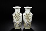 A PAIR OF #FIGURES# VASE