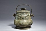 A BRONZE RITUAL WINE VESSEL AND COVER, YOU