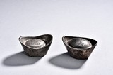 A PAIR OF TWO CHINESE SILVER SYCEE WITH MARKS