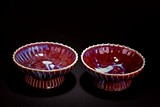 A PAIR OF RED FLAMBE GLAZED BOWLS