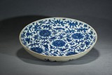 A BLUE AND WHITE 'LOTUS' DISH