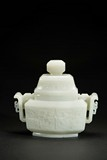 A WHITE JADE CARVED CENSER