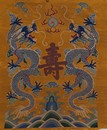 A 'DRAGON AND SHOU' SILK EMBROIDERED SCROLL