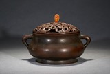 A XUANDE BRONZE CENSER WITH ZITAN COVER