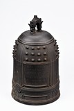 A LARGE BRONZE CAST BELL