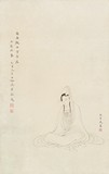 FAN ZHONGLIAN: INK ON PAPER 'GUAN YIN' PAINTING