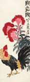 QI BAISHI:INK AND COLOR ON PAPER PAINTING