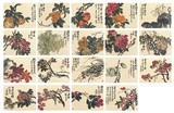 WU CHANGSHUO: AN ALBUM OF EIGHTEEN FLOWERS PAINTINGS ON SILK