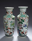 A PAIR OF WUCAI ROULEAU VASE