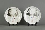 A PAIR OF PORCELAIN DISHES OF SUN YAT-SEN