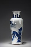 A BLUE AND WHITE GUANYIN VASE