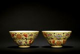 A PAIR OF FAMILLE ROSE YELLOW GLAZED 'SHOU' BOWLS