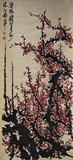 A COLOR AND INK ON PAPER 'PLUM BLOSSOM' PAINTING