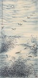 TAO LENGYUE: INK AND COLOR ON PAPER LANDSCAPE PAINTING