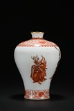 A FAMILLE ROSE AND COPPER-RED-GLAZED 'FIGURE' MEIPING