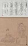 DING YUNPENG/WEN ZHENMENG: INK ON PAPER CALLIGRAPHY AND PAINTING