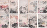 QIAN SONGYAN: INK AND COLOR 'TEN SCENES OF NANJING' ON PAPER