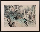 GUAN SHANYUE: COLOR AND INK ON PAPER 'WATERFALL'