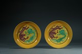 A PAIR OF YELLOW GROUND ENAMELLED 'DRAGON' DISHES