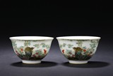 A PAIR OF FAMILLE-ROSE 'FLOWER AND BIRD' BOWLS