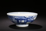 A LARGE BLUE AND WHITE 'COURT LADIES' BOWL